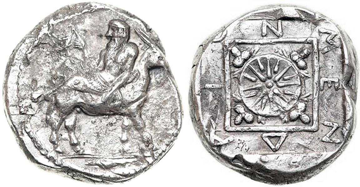 Maroneia Thrace Ancient Greek 168BC Tetradrachm Silver