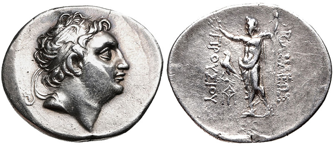 Ancient Greek coins - Ancient Coins of Asia Minor - Edgar L